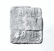 Cuneiform tablet case impressed with cylinder seal in Anatolian style