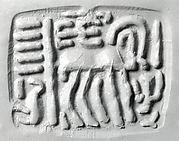 Rectangular plaque seal