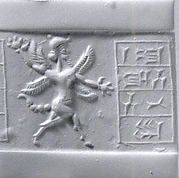 Cylinder seal: winged demon