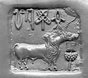 Stamp seal: buffalo with incense burner (?)