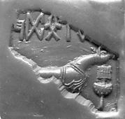 Stamp seal fragment: unicorn and incense-burner (?), inscription