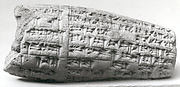 Cuneiform cylinder: inscription of Nebuchadnezzar II describing his work on Ebabbar, the temple of the sun-god Shamash at Sippar