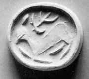 Hemispheroid seal