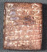 Cuneiform tablet: animal account