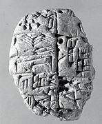 Cuneiform tablet: distribution of copper knives