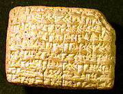 Cuneiform tablet: account of barley disbursements to prebendaries, Ebabbar archive