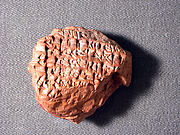 Cuneiform tablet: account of barley disbursement, Ebabbar archive