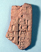 Cuneiform tablet: fragment of Syllabary A