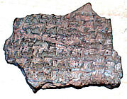 Cuneiform tablet: fragment of a liver omen