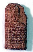 Cuneiform tablet: account of sheep holdings in households for offerings, Ebabbar archives