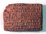 Cuneiform tablet: animal inventory from the reign of Nabopolassar or Nebuchadnezzar II, Ebabbar archive