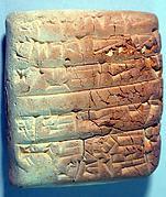 Cuneiform tablet: receipt of oxen for rituals
