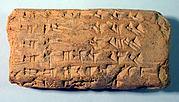 Cuneiform tablet: flour deliveries for rent payment, Ebabbar archive