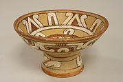 Pedestal Bowl