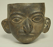 Ceramic Face Mask