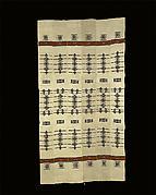 Stripwoven Blanket (Khasa)