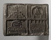 Relief Block with Coat of Arms of Cholula