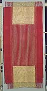 Ceremonial Textile (Ulos Ragidup)