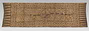 Ceremonial Textile (Mawa&#39; or Maa&#39;)