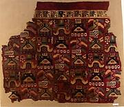 Woven Panel Fragment