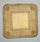 Dress Mat (Jaki-ed, In, or Nieded)