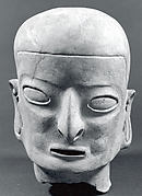 Head, from a Figure