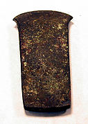 Copper Axe