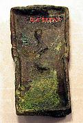 Cast Copper Tray
