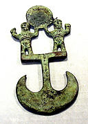 Cast Copper Crescent Ornament with Figures