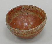 Miniature Painted Bowl