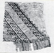 Tapestry Border Fragment with Tab Fringes