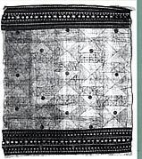 Barkcloth Panel (Gatu Vakaviti)
