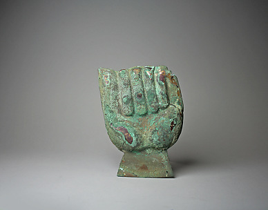 Fist Ornament