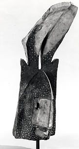 Mask: Antelope or Rhinoceros (Gomintogo)