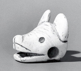 Animal Head Ornament