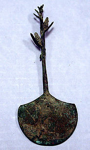 Copper Ornament with Corn Stalk Top