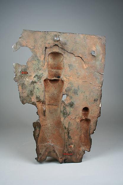Plaque Fragment: Warrior