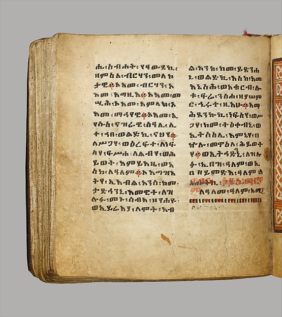 Prayer Book: Arganona Weddase (The Harp of Praise)