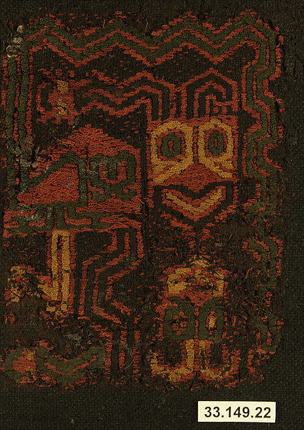 Embroidered Fragment with Figures