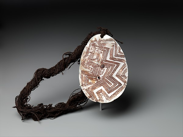 Belt Ornament or Pendant