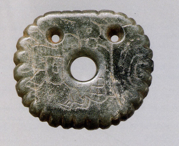 Ornament with Maya Glyph