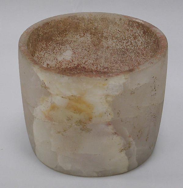 Onyx Bowl