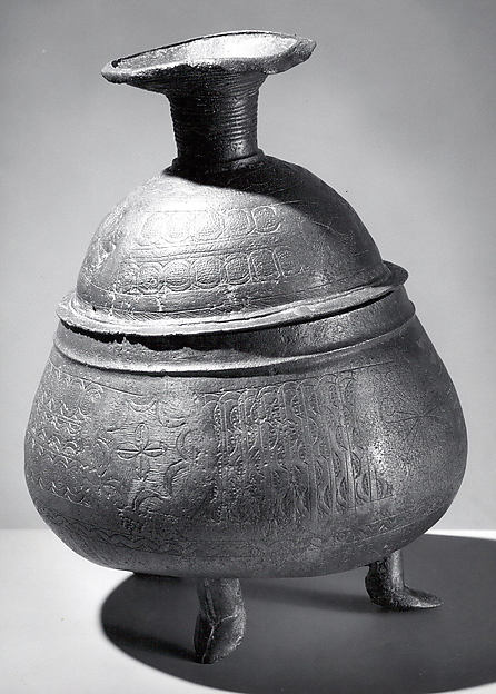 Lidded Vessel (Kuduo)