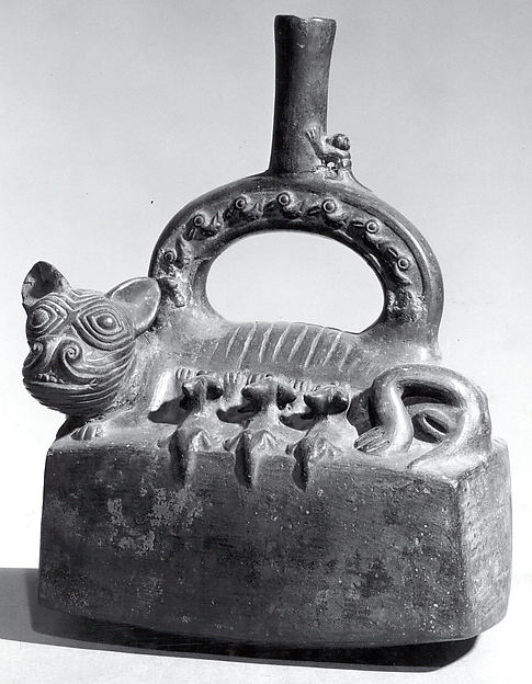 Stirrup Spout Bottle with Suckling Puma