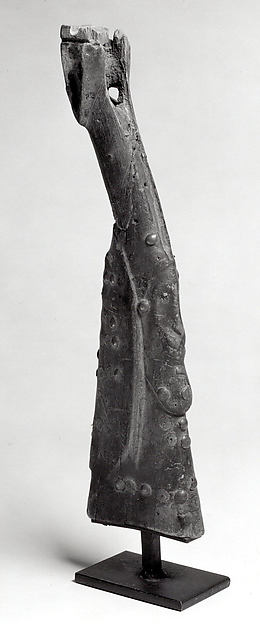 Rifle Fragment