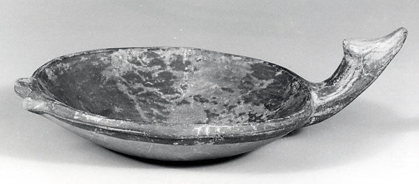 Miniature Dish with Handle