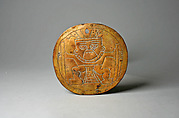 Copper Disk Ornament