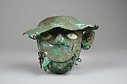 Face Mask Ornament