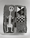 Diviner's Bag (Apo Ifa)