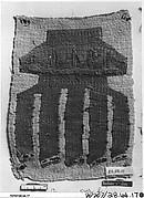 Woven Fragment